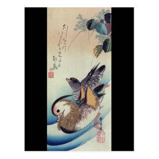 Oshidori Mandarin Ducks by Ando Hiroshige c. 1830 Post Card