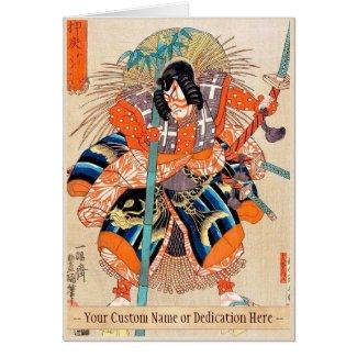 Oshimodori,from the series Eighteen Great Kabuki Cards
