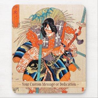 Oshimodori,from the series Eighteen Great Kabuki Mouse Pad