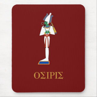 OSIRIS EGYPTIAN GOD MOUSEMAT MOUSE PAD