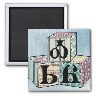Osiyo - Cherokee Greeting Blocks Magnets