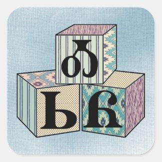 Osiyo - Cherokee Greeting Blocks Square Sticker