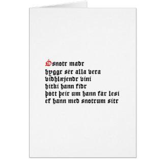Ósnotr Maðr (Hávamál, Stanza 24) Stationery Note Card