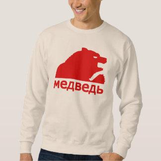 Oso de Медведь S del ruso rojo sangre Suéter