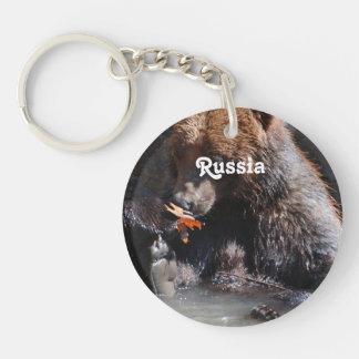Oso de Brown del ruso Llavero Redondo Acrílico A Una Cara