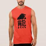 Oso del kanji del oso camisetas