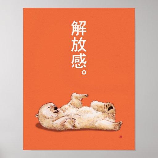 Oso polar juguetón póster