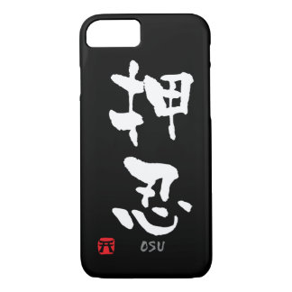 'Osu' KANJI (Budo terms) iPhone 7 Case