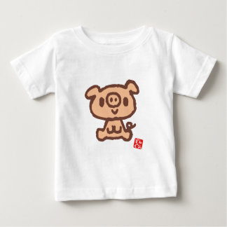 osuwari cover baby T-Shirt