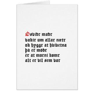 Ósviðr Maðr (Hávamál, Stanza 23) Stationery Note Card