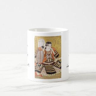 Ôta Dôkan, from the series Warriors as Six Poetic Coffee Mug
