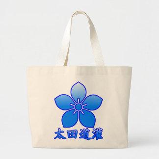 Ota road 灌 (blue) Ota Dokan (blue) Bag