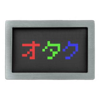 OTAKU 8 Bit Pixel Japanese Katakana Belt Buckle