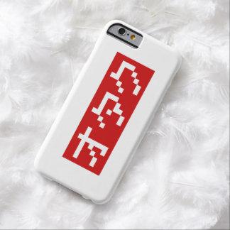 OTAKU 8 Bit Pixel Japanese Katakana BLOCK Barely There iPhone 6 Case