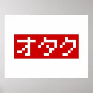 OTAKU 8 Bit Pixel Japanese Katakana BLOCK Poster