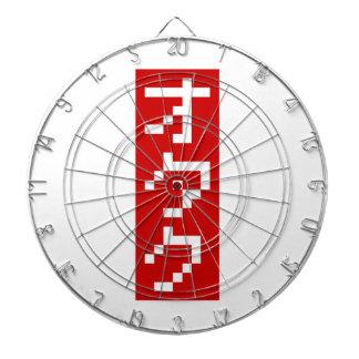 OTAKU 8 Bit Pixel Japanese Katakana BLOCK Vertical Dartboard With Darts