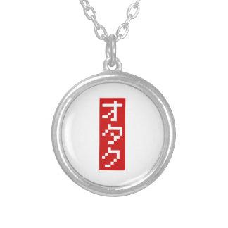 OTAKU 8 Bit Pixel Japanese Katakana BLOCK Vertical Round Pendant Necklace