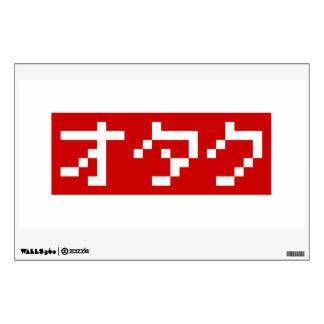 OTAKU 8 Bit Pixel Japanese Katakana BLOCK Wall Sticker