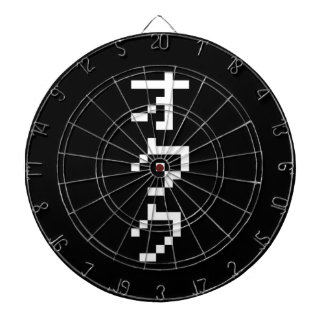 OTAKU 8 Bit Pixel Japanese Katakana Vertical Dart Board