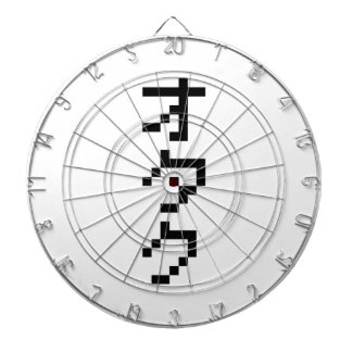 OTAKU 8 Bit Pixel Japanese Katakana Vertical Dartboard