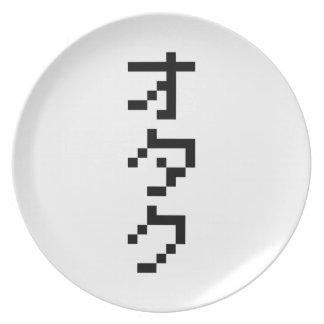 OTAKU 8 Bit Pixel Japanese Katakana Vertical Dinner Plate