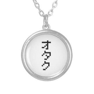 OTAKU 8 Bit Pixel Japanese Katakana Vertical Round Pendant Necklace