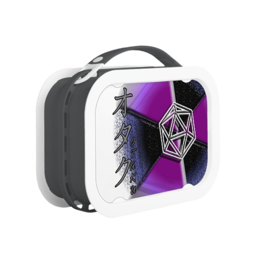 Otaku Lunchbox