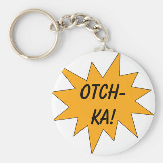 Otch-ka! Basic Round Button Keychain