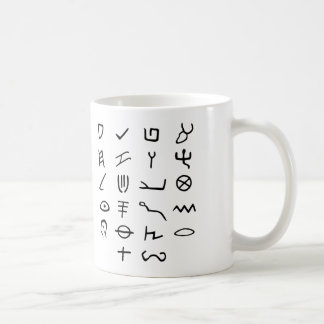 Otiot Coffee Mug