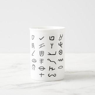 Otiot! Tea Cup