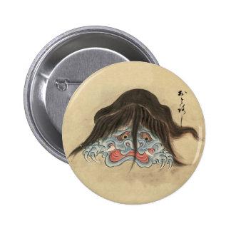 Otoroshi (Sawaki Scroll) Button