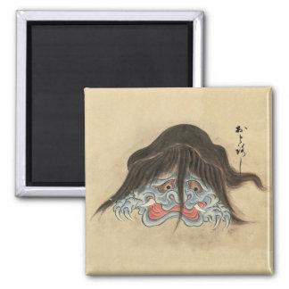 Otoroshi (Sawaki Scroll) Fridge Magnets
