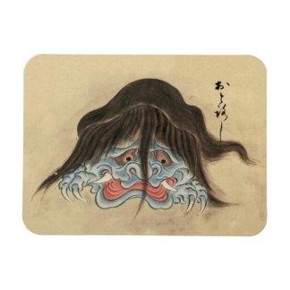 Otoroshi (Sawaki Scroll) Vinyl Magnets