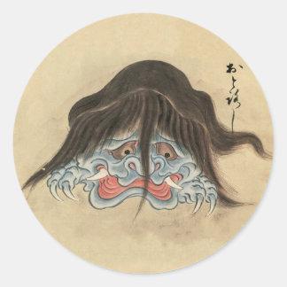 Otoroshi (Sawaki Scroll) Round Stickers