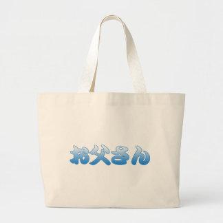 Otousan Bags