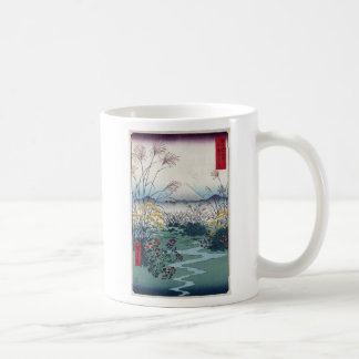 Otsuki fields by Hiroshige, Vintage Japanese Print Coffee Mug