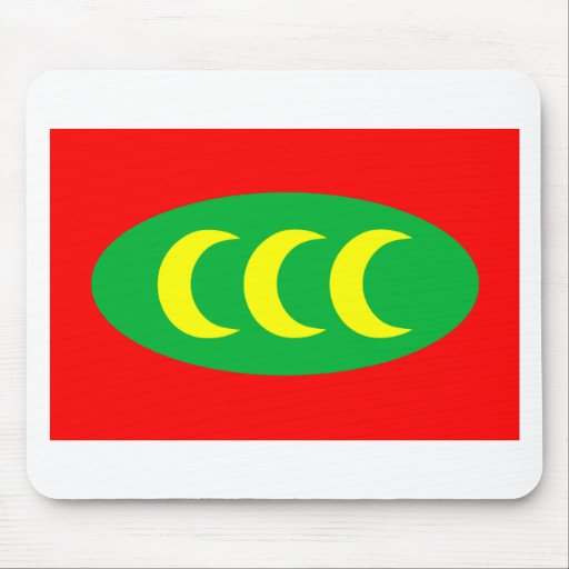 Ottoman Empire Flag (1517-1844) Mouse Pads