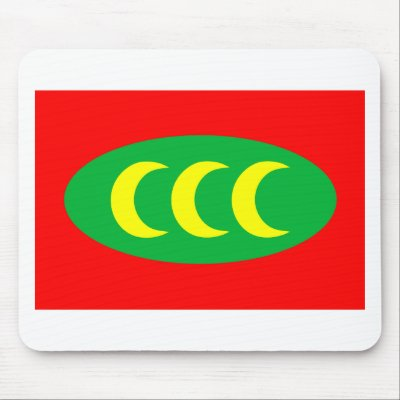 Ottoman Empire Flag (1517-1844) Mouse Pads by FlagTshirts