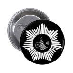 Ottoman Empire Tughra Arm Pin