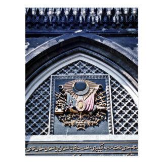 Ottoman Insignia, Grand Bazaar - Istanbul Postcard