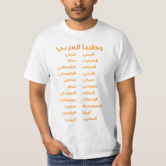 Our Arab World-Ornage T-Shirt