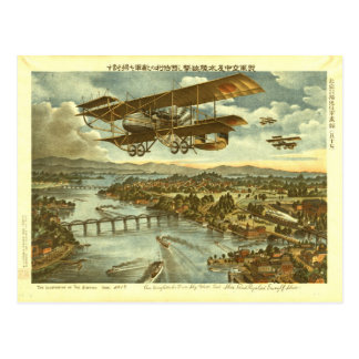 Our Army Attacks from Sky Water and Shore Postcards