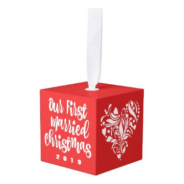 Our First Married Christmas Dated Wedding Gift Red Cube Ornament