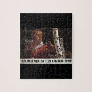 Our hope is you, Red Warrior_Propaganda Poster Jigsaw Puzzle