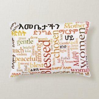 Our Mother's Prayer የእመቤታችን ጸሎት - Amharic Pillow