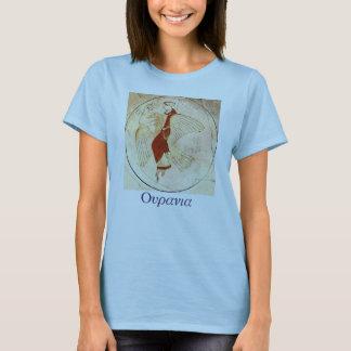 Ourania T-Shirt