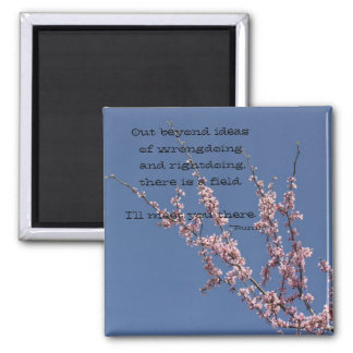 Out Beyond Ideas 2 Inch Square Magnet