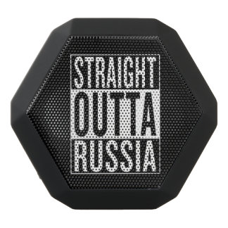 outta recto Rusia Altavoz