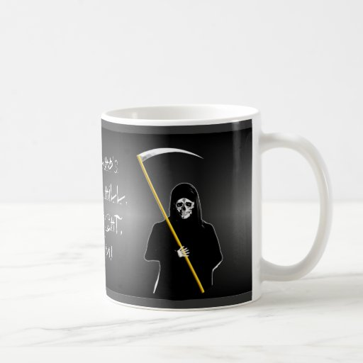 Over the hill cup or mug