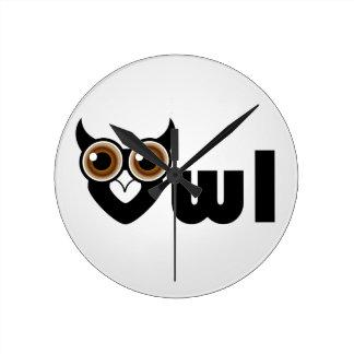 Owl- a symbol of wisdom round clock
